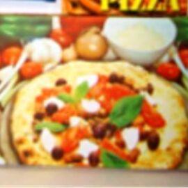 SCATOLA PIZZA CON COPERCHIO CM 40X60H5 STAMPATA PZ 50 AL PZ