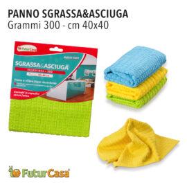 AE PANNO MICROFIBRA  SGRASSA E ASCIUGA QUADRETT. 40X40CM  1857